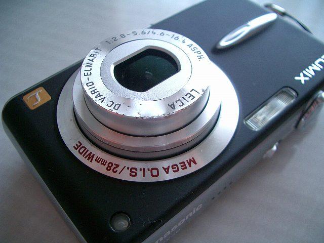 Cimg2325